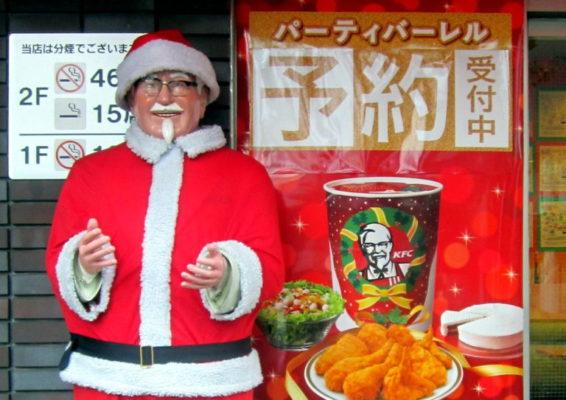 Świąteczne tradycje - Japonia